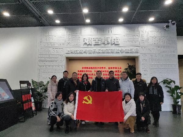 缅怀抗战先烈 铭记初心使命——参观上海淞沪抗战纪念馆